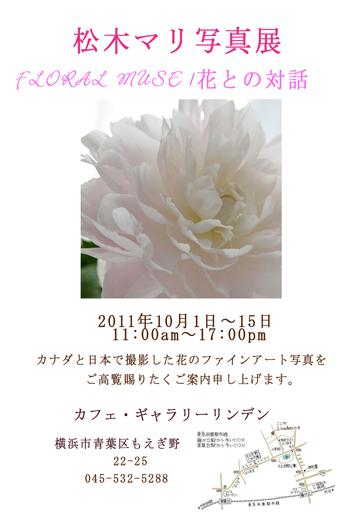 20110919212247fcf.jpg