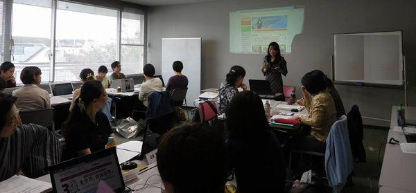 女性起業塾ホームページ立ち上げコース