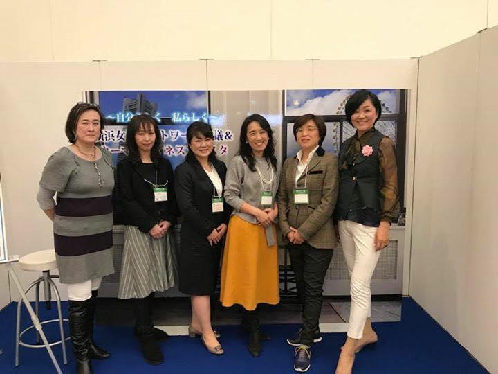 横浜ウーマンビジネスフェスタ 女性起業家