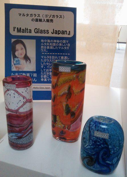 マルタガラス