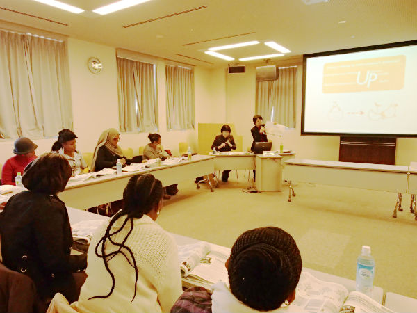 女性起業国際交流