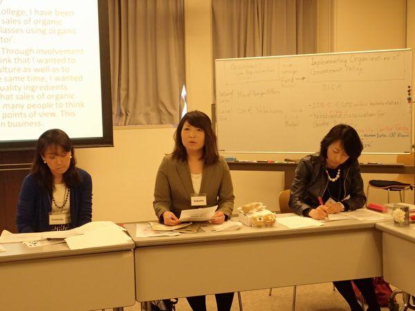女性起業家国際交流う