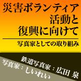 cp+2012_img008.jpg