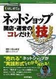 img_kommybook.jpg