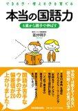 img_naoibook2.jpg