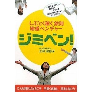 img_tamago5f_book.jpg