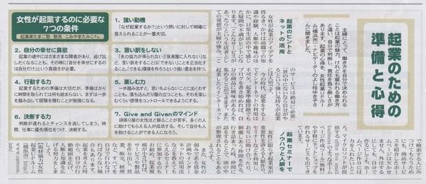 kiji_riberuta2.jpg