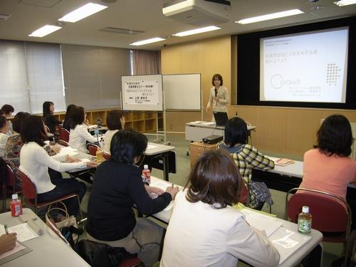 pic_semi_kamioka1.jpg