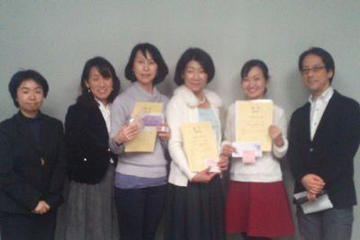 女性起業塾最終回
