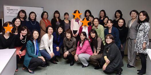 女性起業家たまご塾の様子