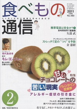 tabemonotuchin1.jpg